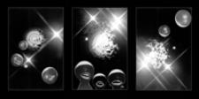 Kosmici : tryptyk [Fotografia]