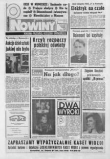 Nowiny : gazeta codzienna. 1992, nr 42-64 (marzec)