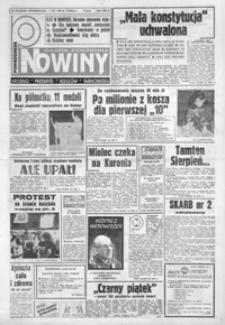 Nowiny : gazeta codzienna. 1992, nr 149-170 (sierpień)
