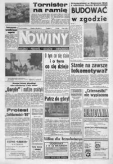 Nowiny : gazeta codzienna. 1992, nr 171-192 (wrzesień)