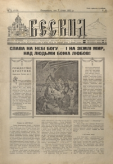 Beskid. 1932, R. 5, nr 1, 3 (styczeń)