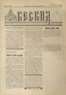 Beskid. 1932, R. 5, nr 28-29 (lipiec)