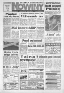 Nowiny : gazeta codzienna. 1993, nr 126-147 (lipiec)