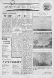 Widnokrąg : tygodnik kulturalny. 1964, nr 30 (26 lipca)