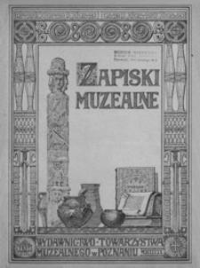 Zapiski Muzealne. 1919-1920, R. 4-5