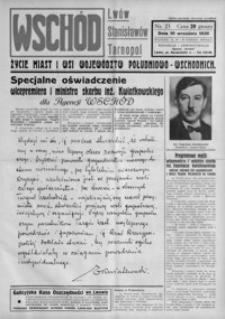 Wschód : życie miast i wsi województw południowo-wschodnich : Lwów, Stanisławów, Tarnopol. 1936, R. 1, nr 23-25 (wrzesień)