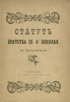 Statut' bratstva sv.o. nikolaâ v' Peremyšli