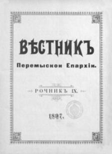 Věstnik˝ Peremyskoi Eparhìi. 1897, R. 9, nr 1-13