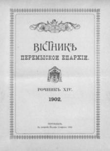 Vistnik˝ Peremyskoi Eparhìi. 1902, R. 14, nr 1-12