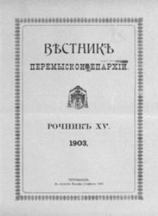 Věstnik˝ Peremyskoi Eparhìi. 1903, R. 15, nr 1-15
