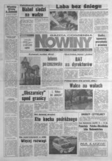 Nowiny : gazeta codzienna. 1995, nr 23-42 (luty)