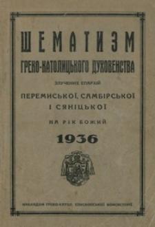 Šematizm greko-katolic´kogo duhovenstva zlučenih eparhìj peremis´koï, sambìrs´koï ì sânìc´koï na rik božij 1936