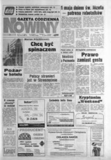 Nowiny : gazeta codzienna. 1996, nr 85-106 (maj)