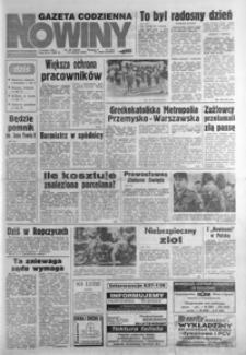 Nowiny : gazeta codzienna. 1996, nr 106-125 (czerwiec)