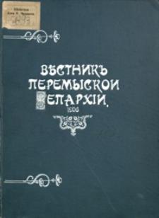 Věstnik˝ Peremyskoi Eparhìi. 1906, R. 18, nr 1-14
