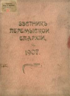 Věstnik˝ Peremyskoi Eparhìi. 1907, R. 19, nr 1-12
