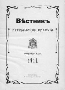 Věstnik˝ Peremyskoi Eparhìi. 1911, R. 23, nr 1-14