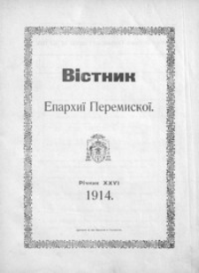 Vìstnik˝ Eparhìï Peremiskoï. 1914, R. 24, nr 1-15