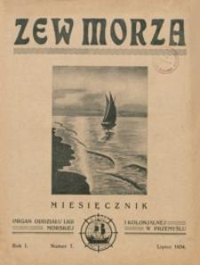 Zew Morza : organ Oddziału Ligi Morskiej i Kolonjalnej w Przemyślu. 1934, R. 1, nr 7 (lipiec)