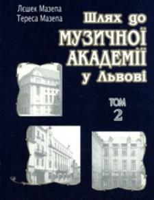 Šlâh do Muzičnoï Akademìï u L´vovì : u dvoh tomach. T.2, Vìd Konservatorìï do Akademìï (1939-2003)