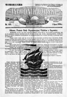 Tygodnik Polski. 1934, R. 13, nr 632, 634-635 (lipiec)