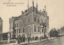 Budynek Kasy oszczędności w Rzeszowie [Pocztówka]