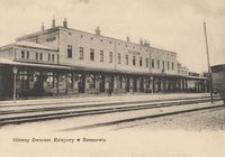 Główny Dworzec Kolejowy w Rzeszowie [Pocztówka]