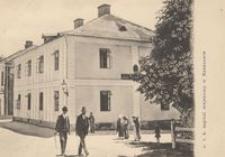 c. i. k. szpital wojskowy w Rzeszowie [Pocztówka]