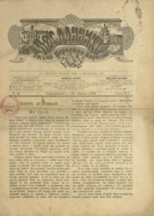 """Poslannik"""" : pis'mo cerkovno-narodne. 1895, R. 7, nr 13 (1 (13) lipca)"""