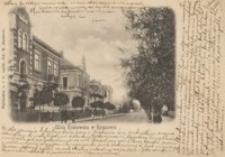 Ulica Krakowska w Rzeszowie [Pocztówka]