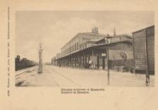 Dworzec kolejowy w Rzeszowie. Bahnhof in Rzeszów [Pocztówka]