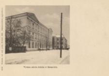 Wyższa szkoła żeńska w Rzeszowie [Pocztówka]