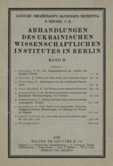 Zapiski Ukraïnsˊkogo Naukovogo Instituta v Berlini. T. 2 = Abhandlungen des Ukrainischen Wissenschaftlichen Institutes in Berlin. T.2