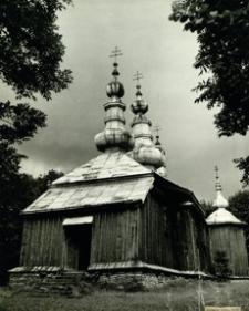 [Turzańsk pow. sanocki. Cerkiew św. Michała Archanioła] [Fotografia]