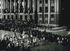 [Al. Lenina (obecnie al. Józefa Piłsudskiego)] [Fotografia]