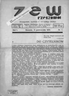 Zew Rzeszowa. 1934, R. 1, nr 1-5