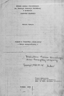 Muzeum w Przemyślu (1909-1984) : zarys monograficzny
