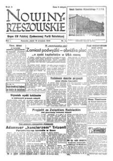 Nowiny Rzeszowskie : organ KW Polskiej Zjednoczonej Partii Robotniczej. 1949, R. 1, nr 2 (16 września)