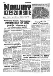 Nowiny Rzeszowskie : organ KW Polskiej Zjednoczonej Partii Robotniczej. 1949, R. 1, nr 58 (11 listopada)