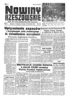 Nowiny Rzeszowskie : organ KW Polskiej Zjednoczonej Partii Robotniczej. 1949, R. 1, nr 59 (12 listopada)