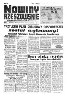 Nowiny Rzeszowskie : organ KW Polskiej Zjednoczonej Partii Robotniczej. 1949, R. 1, nr 64 (17 listopada)