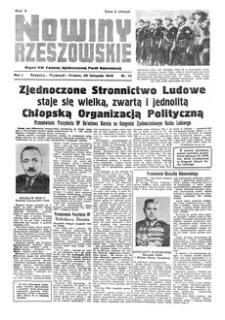 Nowiny Rzeszowskie : organ KW Polskiej Zjednoczonej Partii Robotniczej. 1949, R. 1, nr 75 (28 listopada)