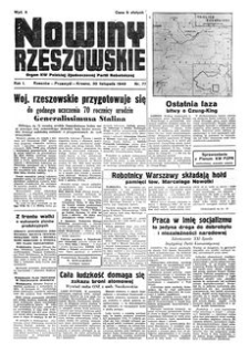 Nowiny Rzeszowskie : organ KW Polskiej Zjednoczonej Partii Robotniczej. 1949, R. 1, nr 77 (30 listopada)