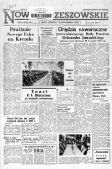 Nowiny Rzeszowskie : organ KW Polskiej Zjednoczonej Partii Robotniczej. 1961, nr 311, 1-26 (styczeń)