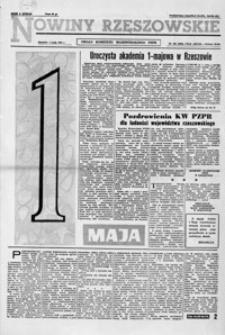 Nowiny Rzeszowskie : organ KW Polskiej Zjednoczonej Partii Robotniczej. 1962, nr 102-128 (maj)