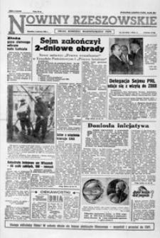 Nowiny Rzeszowskie : organ KW Polskiej Zjednoczonej Partii Robotniczej. 1962, nr 129-154 (czerwiec)