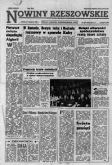 Nowiny Rzeszowskie : organ KW Polskiej Zjednoczonej Partii Robotniczej. 1962, nr 260-285 (listopad)
