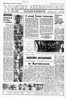 Nowiny Rzeszowskie : organ KW Polskiej Zjednoczonej Partii Robotniczej. 1963, nr 129-153 (czerwiec)