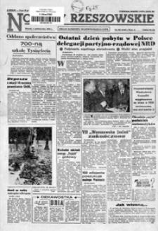 Nowiny Rzeszowskie : organ KW Polskiej Zjednoczonej Partii Robotniczej. 1963, nr 232-258 (październik)