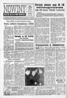 Nowiny Rzeszowskie : organ KW Polskiej Zjednoczonej Partii Robotniczej. 1964, nr 27-51 (luty)